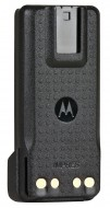 Аккумулятор Li-Ion 1600мАч IP67 Impres